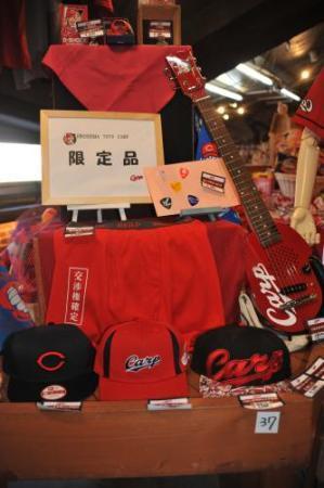 カープ2014新商品限定品