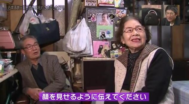 石井琢朗×前田智徳214