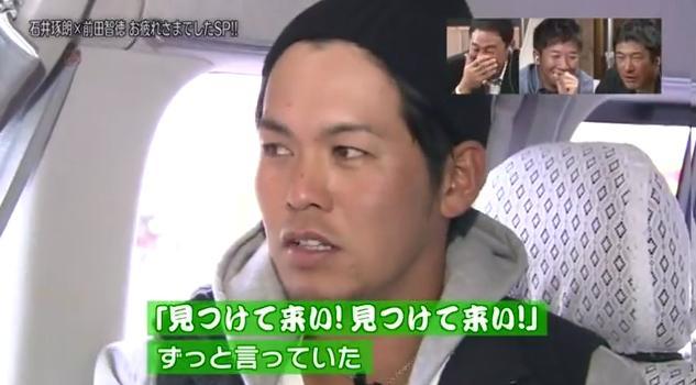 石井琢朗×前田智徳063