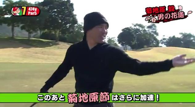 カープ選手会ゴルフ2014090