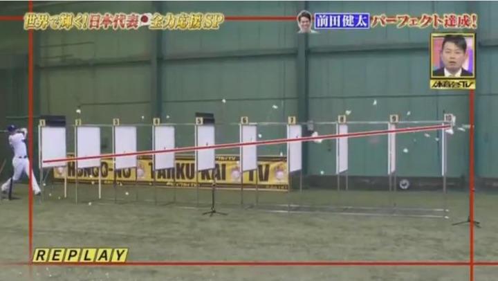 20170318炎の体育会TV98