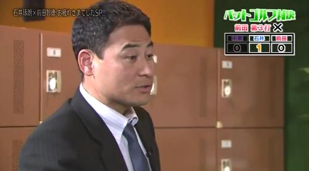 石井琢朗×前田智徳199