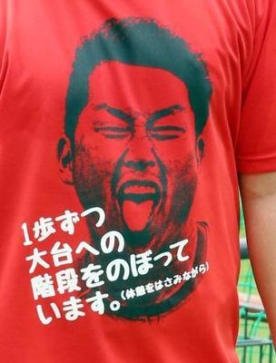 まさかあのアライさんがTシャツ4
