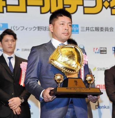 2016ゴールデングラブ賞7