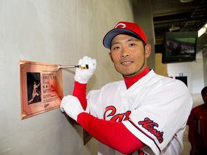 廣瀬15連続出塁記録記念プレート2