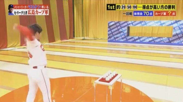 20180106炎の体育会TV44