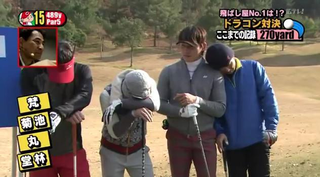 カープ選手会ゴルフ2014142