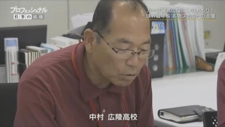 20171225プロフェッショナル苑田聡彦50