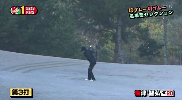 カープ選手会ゴルフ2014093