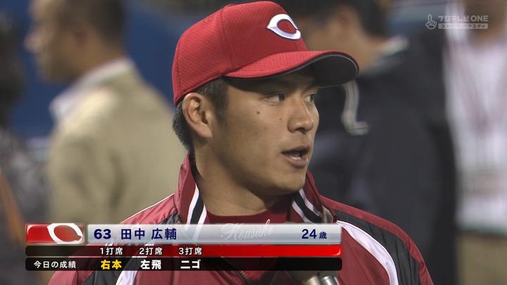 田中広輔38