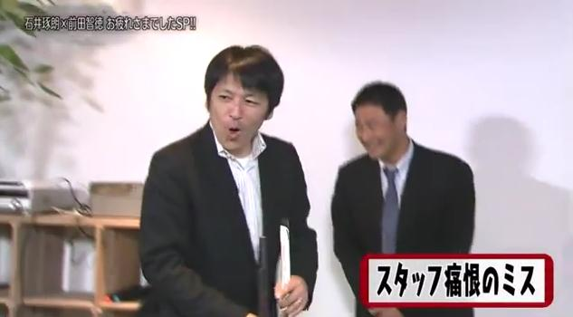石井琢朗×前田智徳160