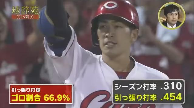 20180106球辞苑_引っ張り8
