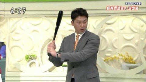 新井1134
