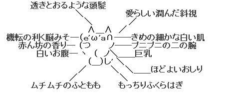 江草AA10