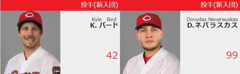 わろ た あんてな 野球