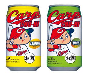 カープ缶チュウハイ2