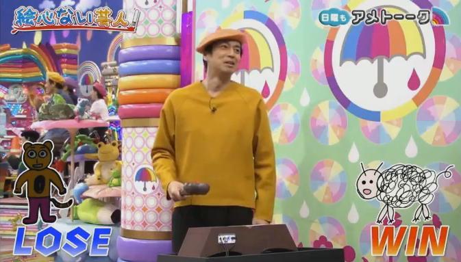 20180121アメトーーク絵心ない芸人180