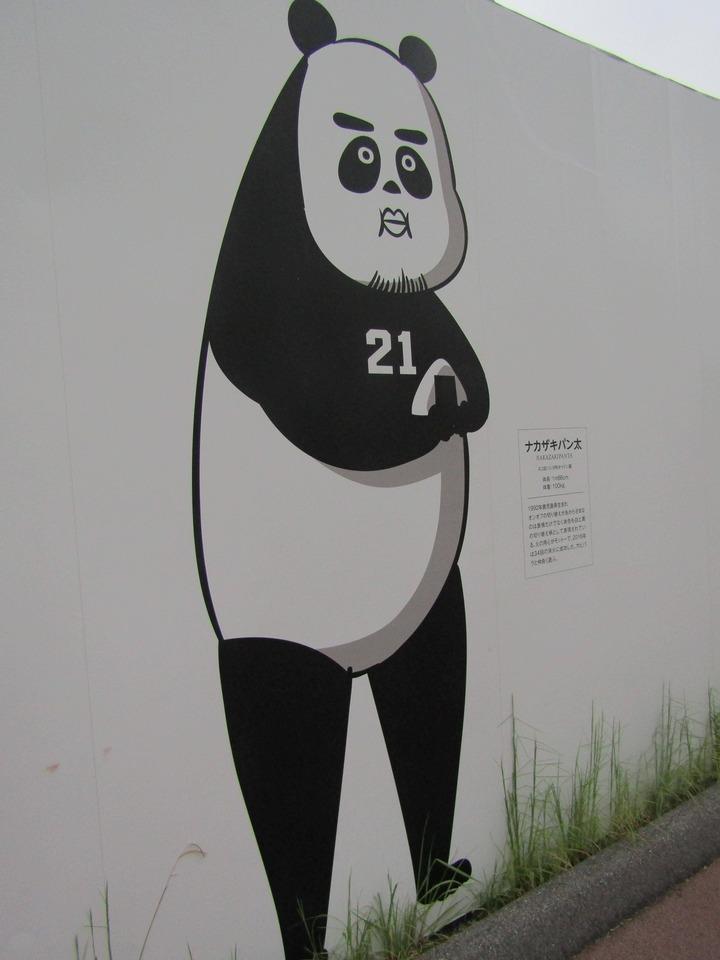 広島観光175