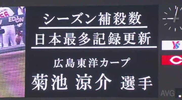 菊池補殺記録2014_1