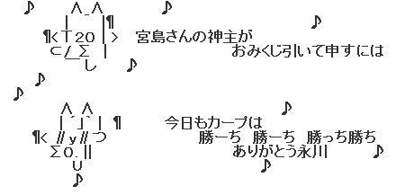 永川AA19