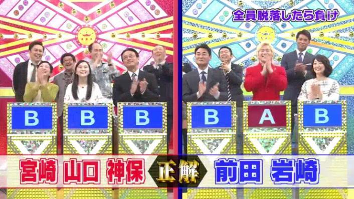 20170208ミラクル9前田&稲葉39