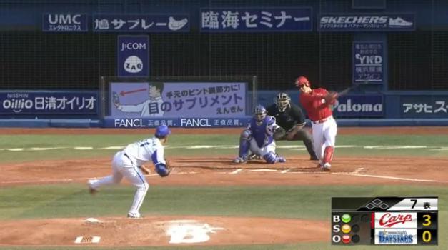 広島・新井さん(40)のスコアボード直撃弾wwwwww