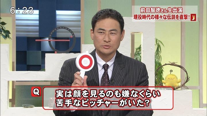 前田広島HOME2013121703