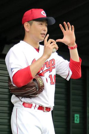 【広島】23日ジョンソン、24日大瀬良、25日野村 対外試合3連戦で3本柱先発