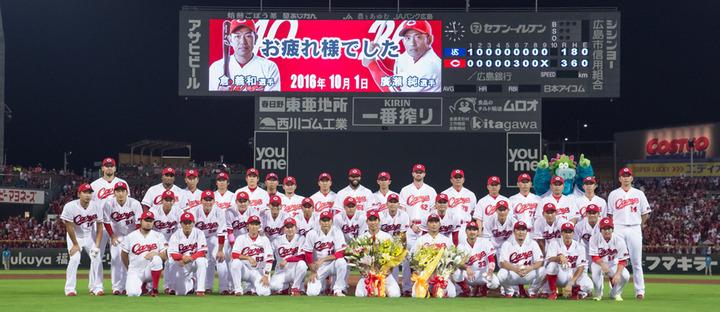 倉廣瀬58