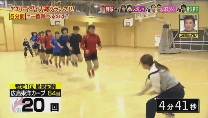 20170121炎の体育会TVカープ大縄跳び参戦131