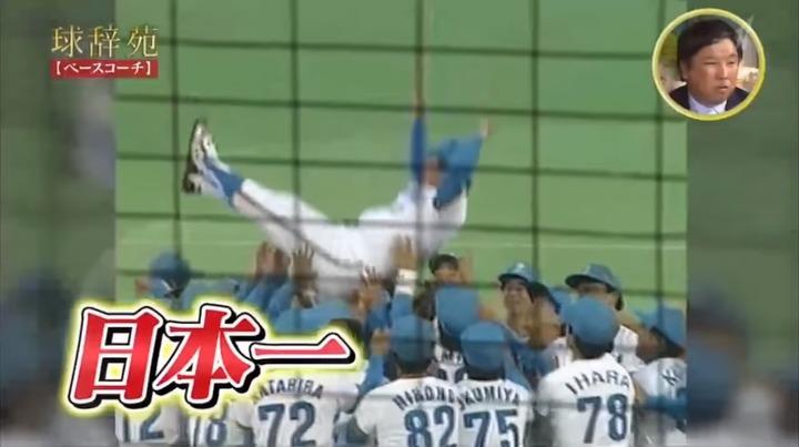 20191207球辞苑47
