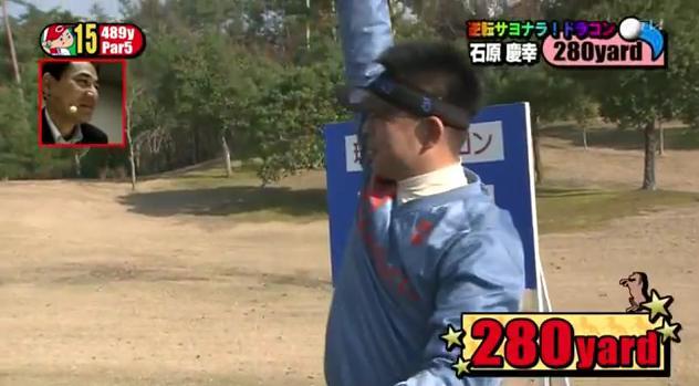 カープ選手会ゴルフ2014157