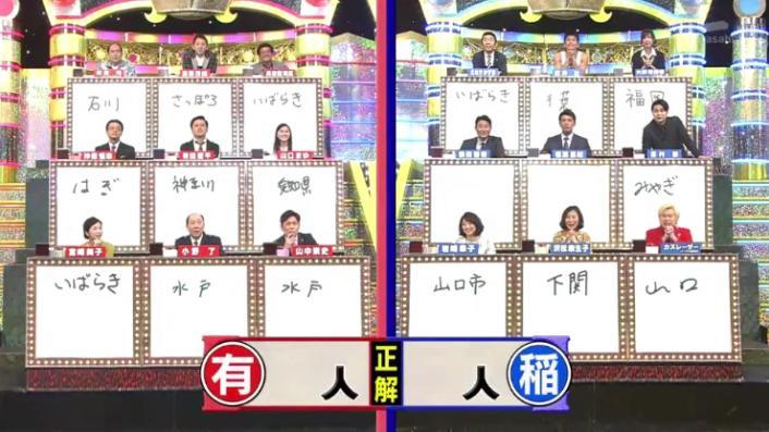 20170208ミラクル9前田&稲葉70