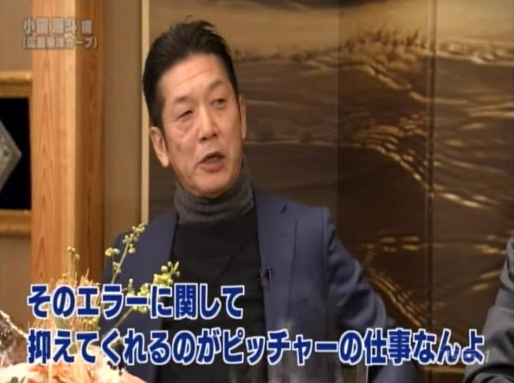 20200201ガンバレ日本プロ野球!小園海斗編136