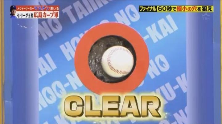 20180106炎の体育会TV422