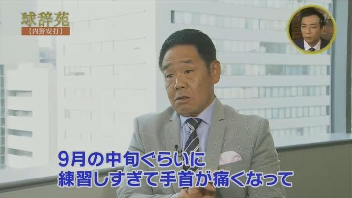 20171216球辞苑_内野安打272