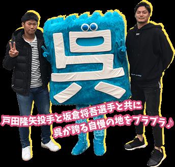 20171231こちらくれきん新聞11