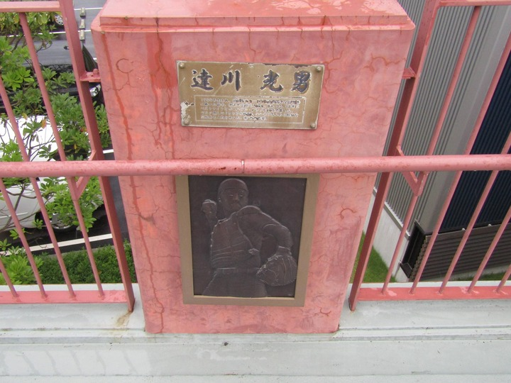 広島観光170