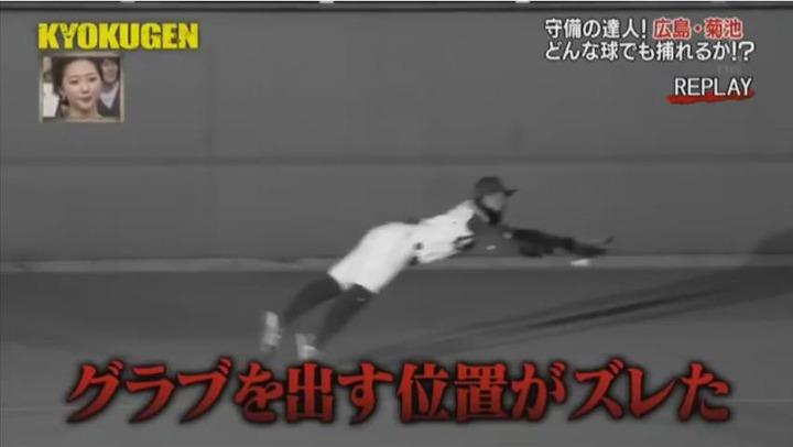 20171231KYOKUGEN菊池テニス49