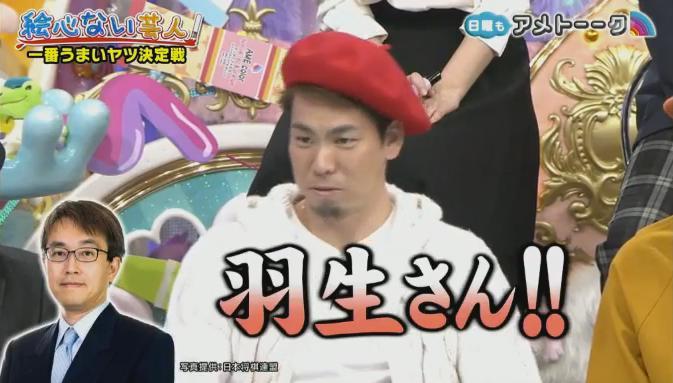 20180121アメトーーク絵心ない芸人107
