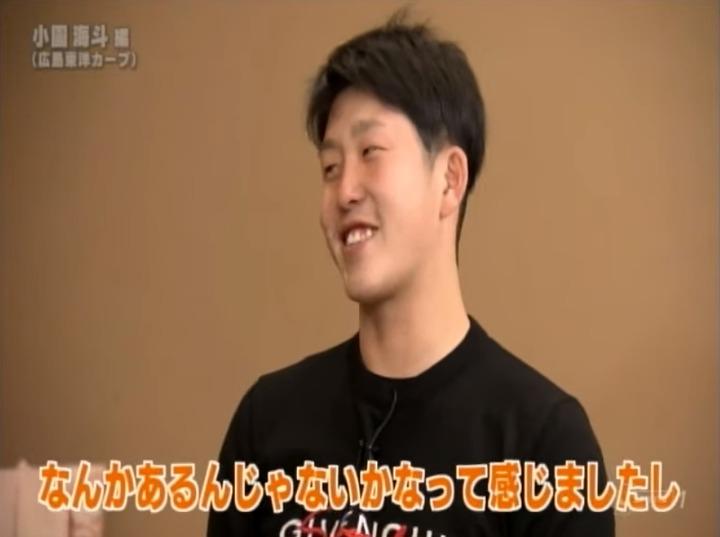 20200201ガンバレ日本プロ野球!小園海斗編037