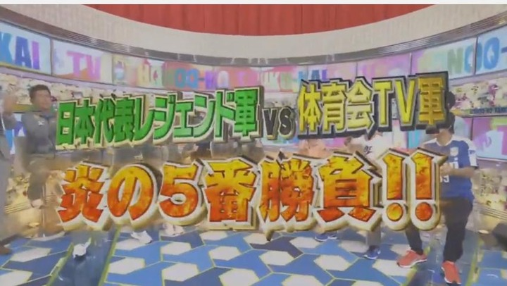 20170121炎の体育会TVカープ大縄跳び参戦1