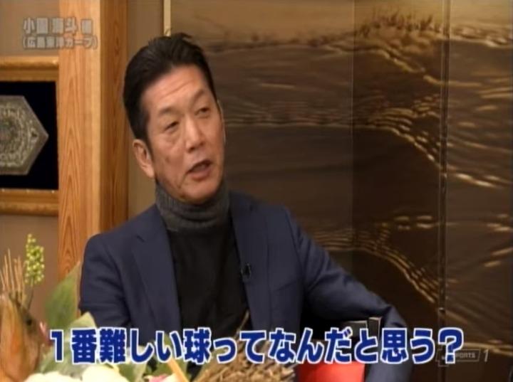 20200201ガンバレ日本プロ野球!小園海斗編189