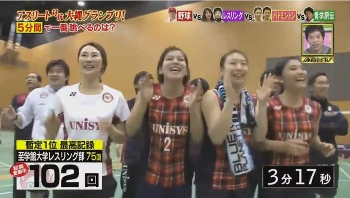 20170121炎の体育会TVカープ大縄跳び参戦160