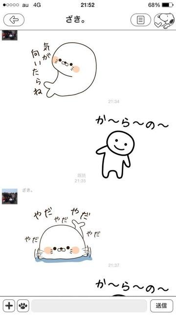 中崎大瀬良4
