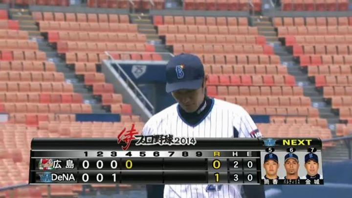 20140318OP戦横浜_004
