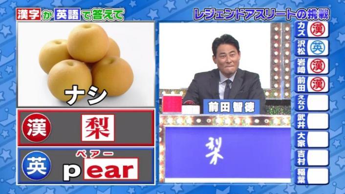 20170208ミラクル9前田&稲葉121