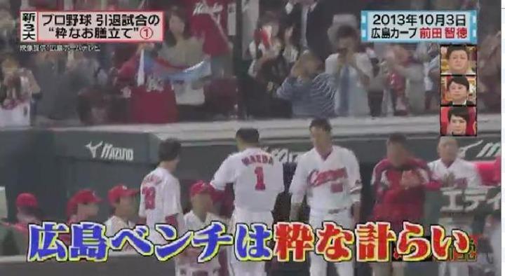20151118 怒り新党前田引退試合015