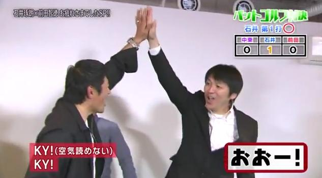 石井琢朗×前田智徳176