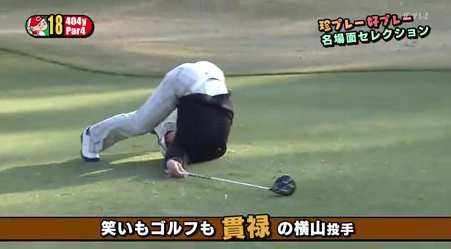 カープ選手会ゴルフ2014178